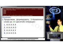 Александр Георгиевич (ГИА и ЕГЭ по информатике и ИКТ, программирование)